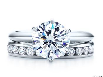 tiffany diamond bridal sest